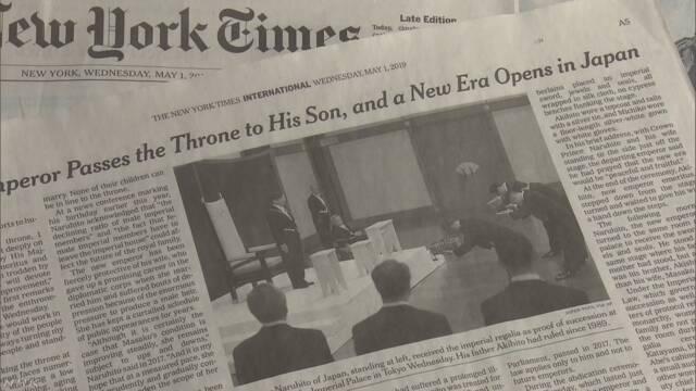 天皇陛下の即位 米メディアでも大きく取り上げられる   NHKニュース