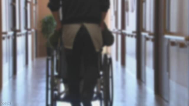 介護サービスの自己負担増で高齢者の一部が利用減や中止 | NHKニュース