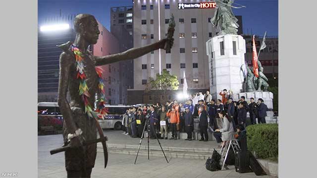 韓国総領事館近くに徴用工像設置の方針 韓国労働団体 | NHKニュース