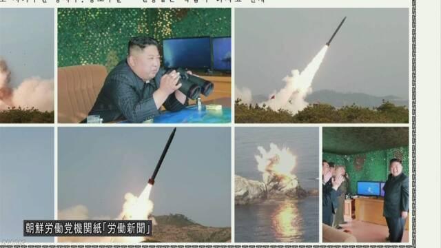 「キム委員長立ち会いで長距離放射砲などの発射訓練」北朝鮮