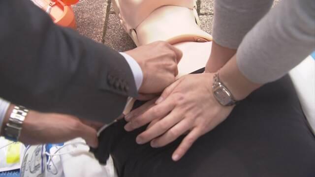 AED 女性への使用に抵抗感? 京大調査   NHKニュース