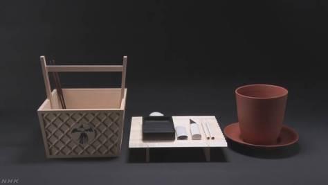 大嘗祭に使う米を選ぶ占い「亀卜」 道具の映像を公開