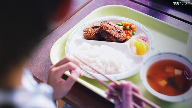 WEB特集 楽しいはずの給食が…「完食強要」やめて   NHKニュース