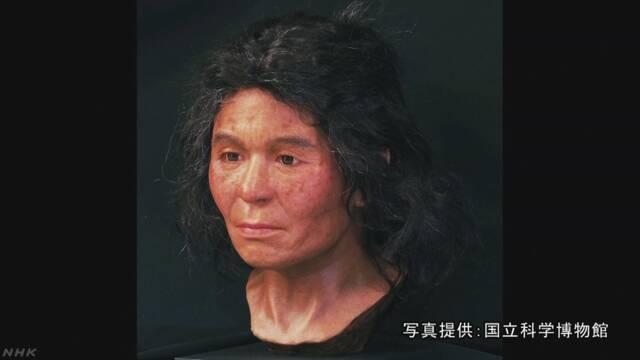 縄文人のすべての遺伝情報を初めて解読   NHKニュース