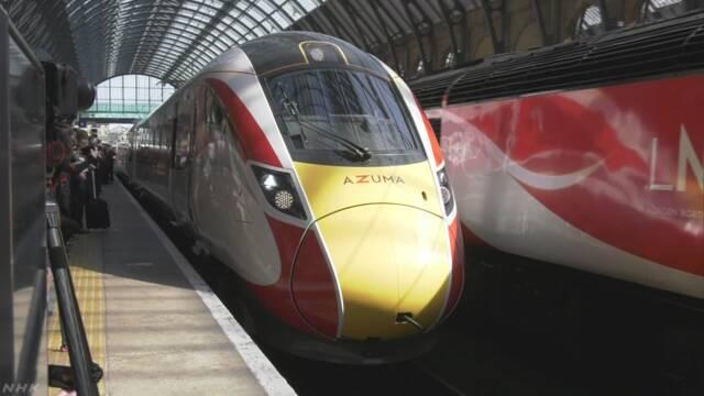 高速鉄道車両「あずま」イギリスで運行開始へ | NHKニュース