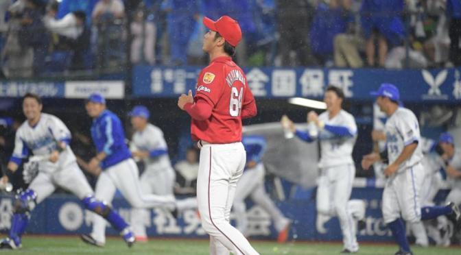 広島 今季2度目のサヨナラ負けで連敗 貯金4に目減り/広島カープ/デイリースポーツ online