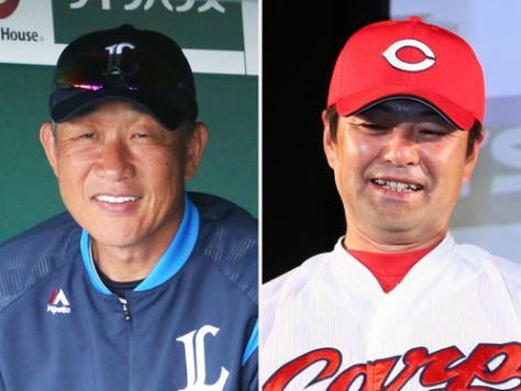 西武辻監督(左)と広島緒方監督