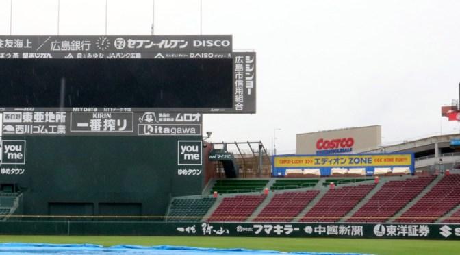 左端の白い看板が「エブリイ」。右端の白い看板は「オタフク」。中央右寄りの黄色い看板は「エディオン」