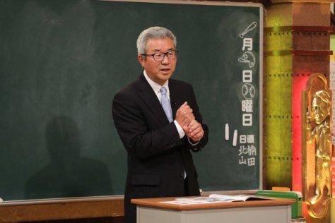 8月5日(月)放送「しくじり先生 俺みたいになるな!!」に出演する達川光男 (C)テレビ朝日