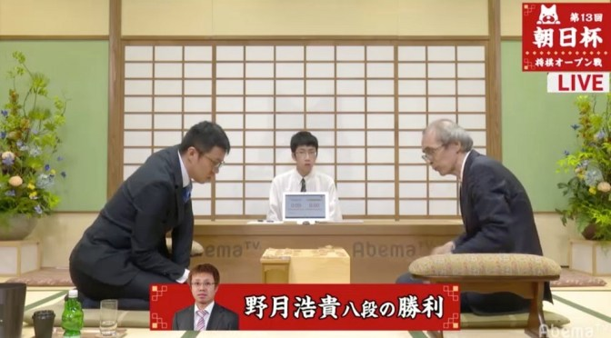 野月浩貴八段が土佐浩司八段に勝利/将棋・朝日杯将棋オープン戦 | AbemaTIMES