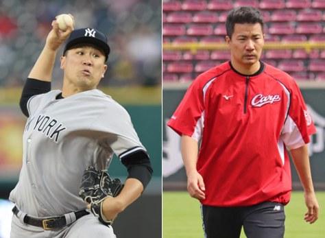 左はヤンキース田中将大、右は広島に合流した田中将大の実弟雄士トレーナー