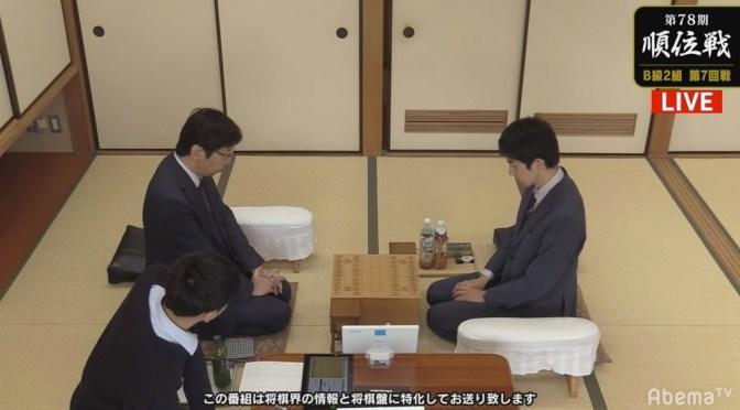 杉本昌隆八段 対 中村太地七段 対局開始/将棋・順位戦B級2組 | AbemaTIMES