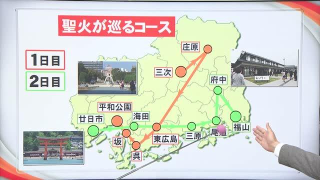 広島の聖火リレー 41人発表 メダリスト… 被災地からも