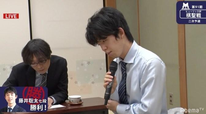 藤井聡太七段、初の本戦出場 史上最年少タイトル挑戦への夢継続/将棋・棋聖戦二次予選