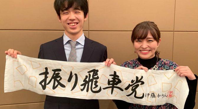 「お二人とも素敵な笑顔」伊藤かりん、藤井聡太七段と初対面2ショットに反響続々