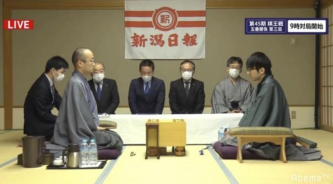 渡辺明棋王VS本田奎五段|第45期 棋王戦 五番勝負第3局