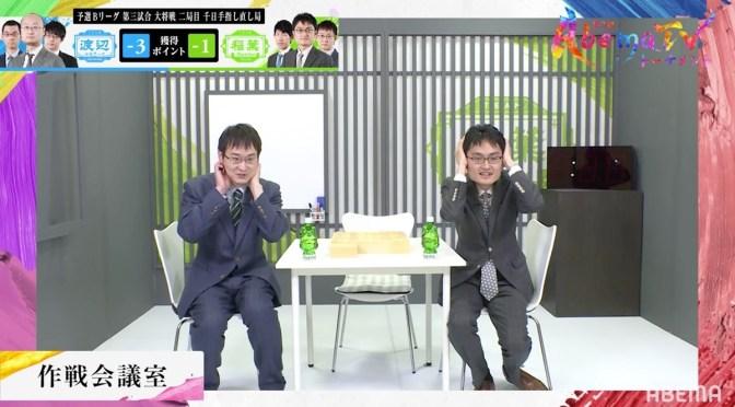 「うそ…」「事件きた」わずか残り0.8秒!時間切れ負け寸前に全員が大パニック/将棋・AbemaTVトーナメント | ABEMA TIMES
