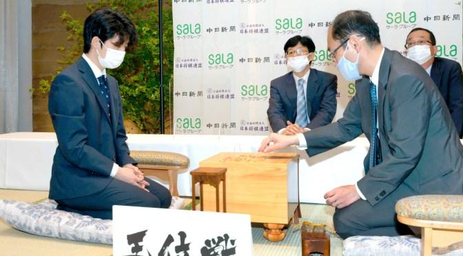 「もう何が起きても驚きません」幼少期の藤井聡太七段に指導した中山さん 王位戦第1局で盤駒提供 : スポーツ報知