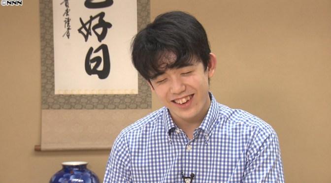 藤井聡太棋聖 人間とソフトでは構造が違う