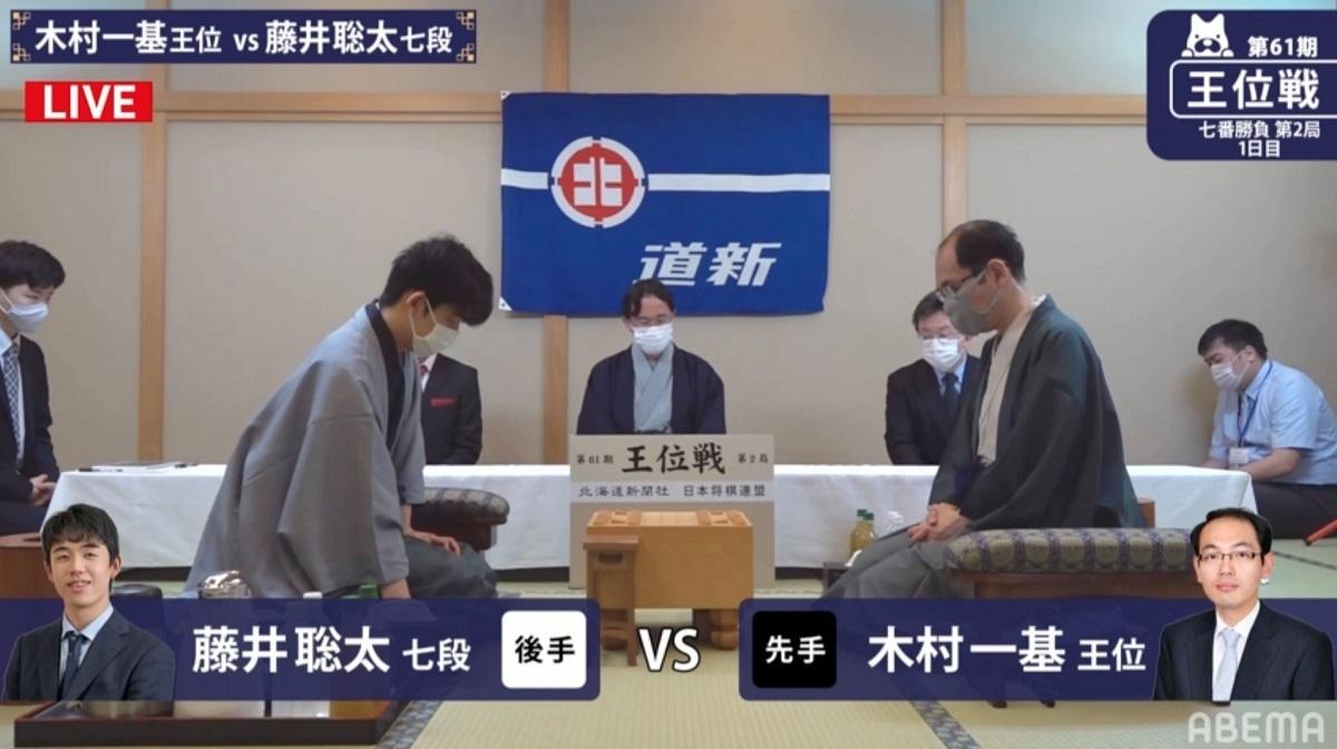 藤井聡太七段、連勝か 木村一基王位、反撃か「最年長VS最年少」第2局開始/将棋・王位戦