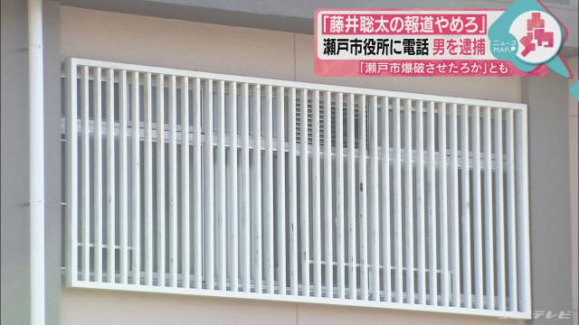 「藤井棋聖の報道やめろ。爆破させたろか」と電話した男逮捕 愛知県警