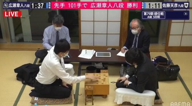広瀬章人八段の勝利|第79期順位戦A級