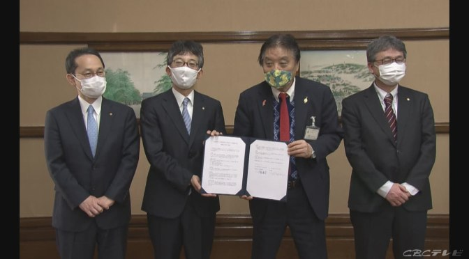 日本将棋連盟が名古屋市と連携協定締結 名古屋城天守閣で対局構想も
