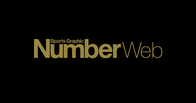 sportsgraphic Number