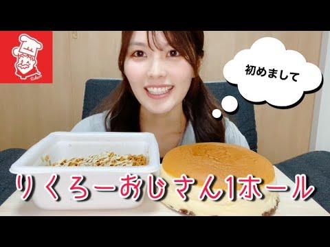 里見咲紀女流初段がYouTubeを開始