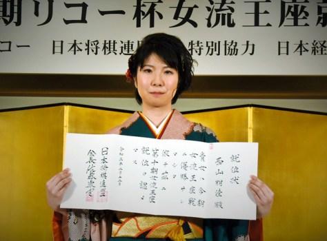 女流王座を防衛した西山朋佳女流三冠=2021年2月12日、東京都千代田区、村上耕司撮影