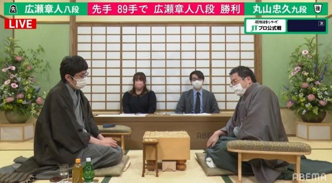 千日手指し直しの末、広瀬章人八段の勝ち|第42回将棋日本シリーズJTプロ公式戦