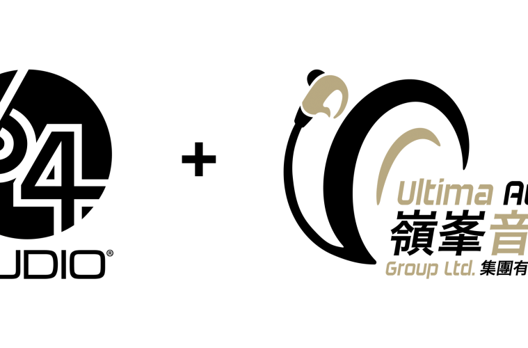 64 Audio logo and Ultima AudioGroup logo