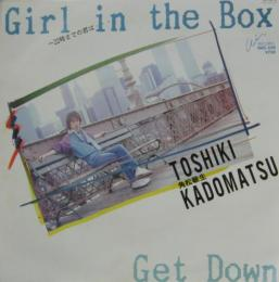 「Girl in the Box」 角松敏生