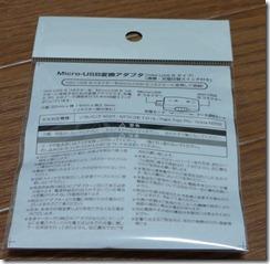 DSC00297