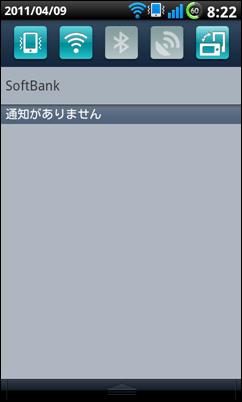 2011-04-09 08.22.56