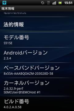 screenshot_2011-10-28_1551