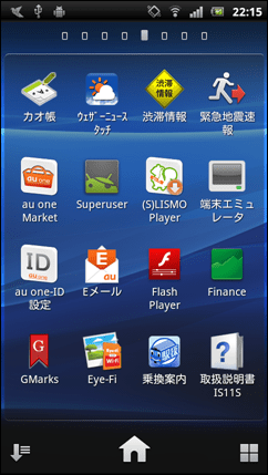 screenshot_2011-11-09_2215