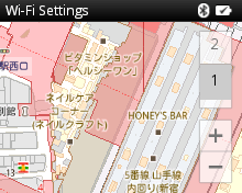 device-2012-01-05-013054