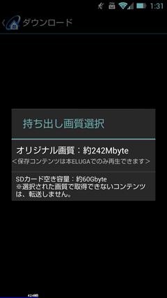 2013-01-31 01.31.13