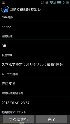 2013-02-01 00.10.35