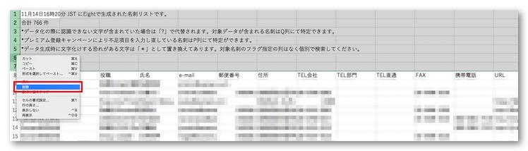 スクリーンショット 2018-11-14 19.18.04(2).jpg