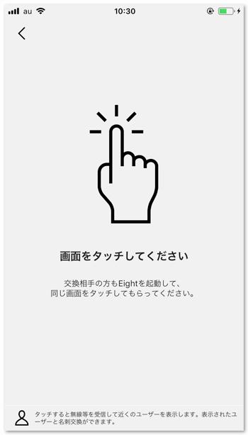 IMG_0194-copy.jpg