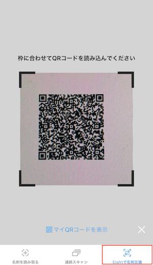 QR_3.PNG