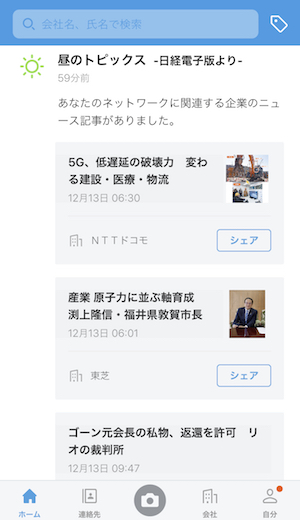 news_1.jpeg