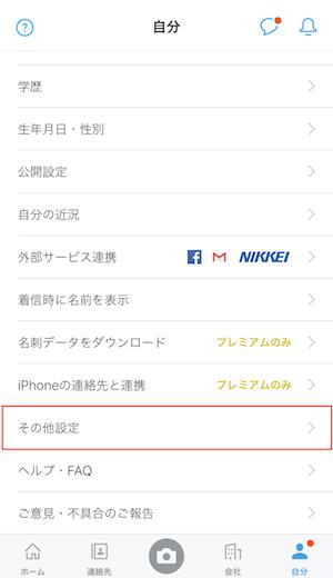 premium_1.PNG