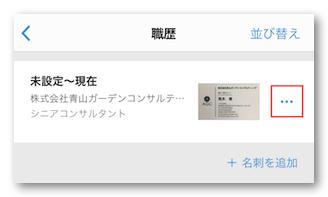 profile_2.jpg