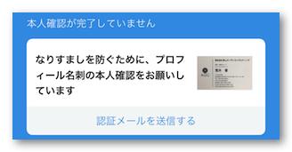 profile_4.jpg