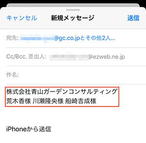 thanksmail_5.png
