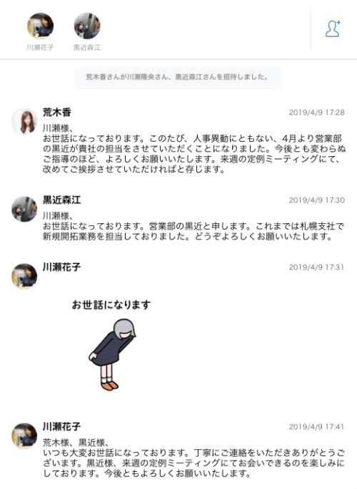 スクリーンショット 2019-04-09 17.43.25.png