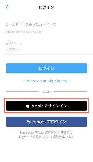 apple-id_login_500px.png